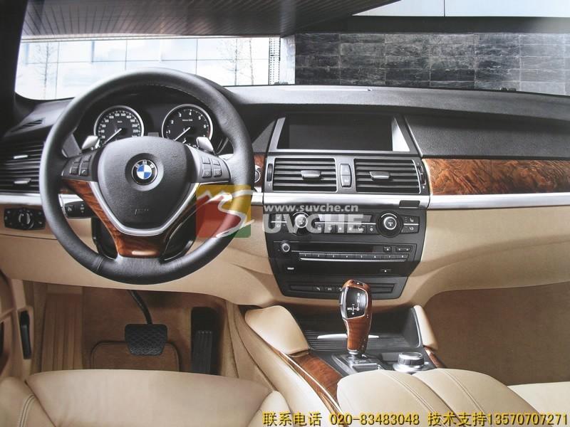 江苏南通SUV改装 踏板 护杠 外饰件批发 汽车配件 -宝马X6带白蜡木高清图片