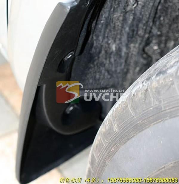 英德丰田RAV4改装精品 09款国产丰田RAV4挡泥板英德汽车改装 英德高清图片