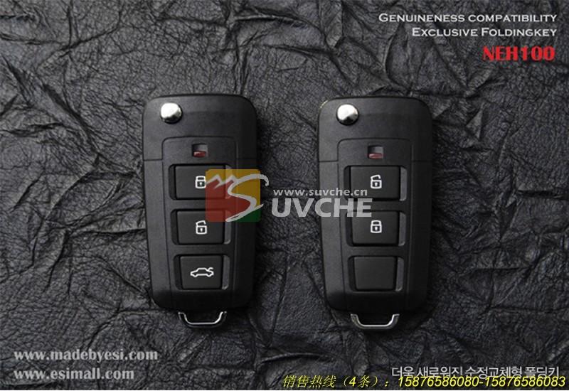 起亚狮跑改装钥匙产品由迈客汽车用品有限公司提供,广州汽高清图片