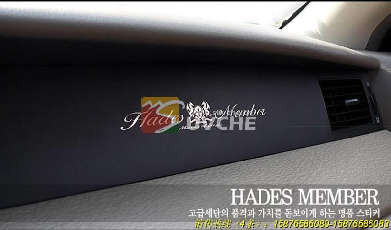 起亚狮跑金属贴纸   起亚狮跑金属贴纸产品由迈客汽车用品高清图片