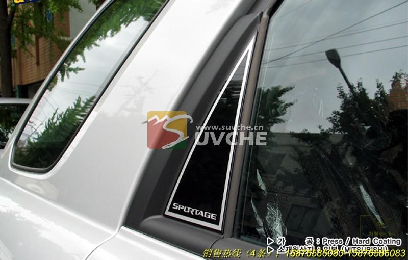 山东济宁起亚狮跑车窗三角装饰贴详细产品介绍高清图片