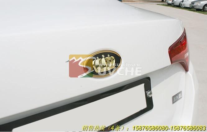 广州智跑 改装精品 起亚智跑前后皇冠车标广州汽车改装 现代ix35 海马高清图片