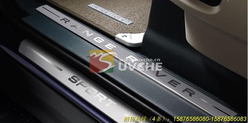 上一产品:路虎揽胜运动版前杠 下一产品:现代ix35带灯迎宾踏板