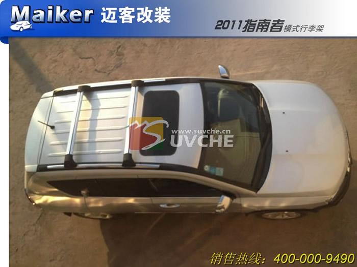 山东济宁指南者mk 11 改装精品 2011款jeep指南者横式行高清图片