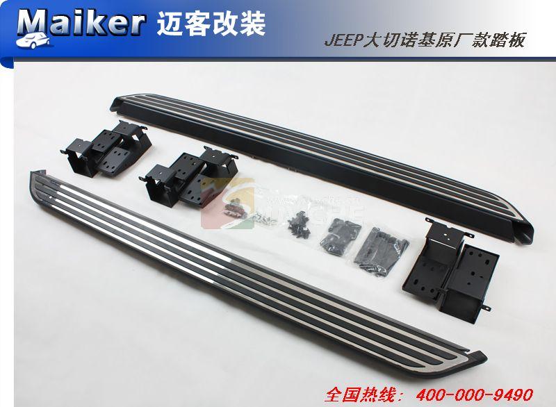 北京jeep大切诺基原厂款踏板改装 北京汽车改装 北京迈客汽高清图片