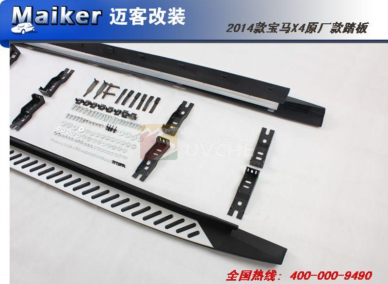 2014款宝马x4原厂款踏板