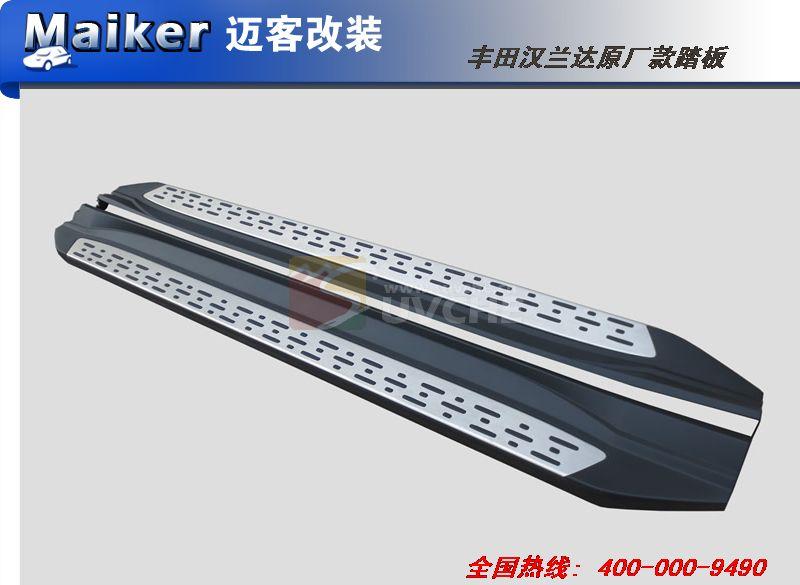 2014款丰田汉兰达原厂款踏板 产品实物图1   以下图片为高清图片