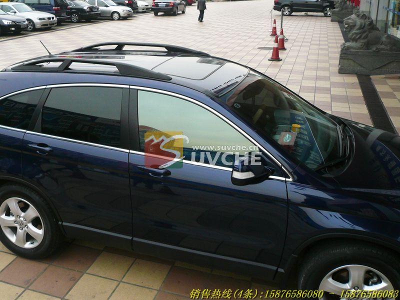 广州本田CRV改装精品 本田CRV 行李架竖黑色广州汽车改装 现代ix35 高清图片