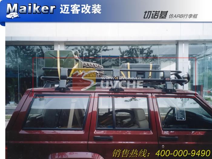 切诺基改装图片 jeep2500仿arb 3爪行李框图片高清图片