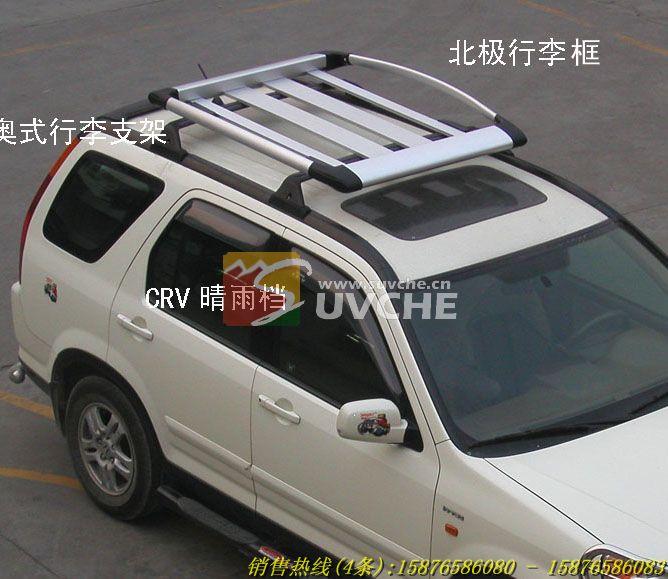 本田CRV奥式行李架-CRV 03 09改装图片 CRV横行李架05款 澳式行李
